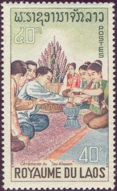 My Stamp, Stamp Book, Laos, Chat Board, Vintage Stamps, Stamp Collecting, Pin Collection, Vintage World Maps, Art Prints