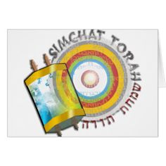 15 best holiday simchat torah images on pinterest in 2018 simchat simchat torah cards m4hsunfo