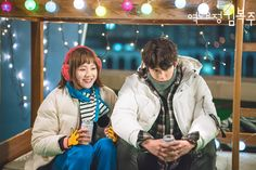 kdrama, lee sung kyung, and weightlifting fairy image Korean Celebrities, Korean Actors, Korean Dramas, Weightlifting Fairy Kim Bok Joo Wallpapers, Weightlifting Kim Bok Joo, Weighlifting Fairy Kim Bok Joo, Ver Drama, Joon Hyung, Park Bogum