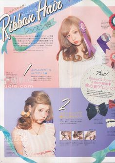 The Art of Ribbons in Your Hair ~ Drop Dead Cute - Kawaii for Sexy Ladies