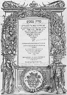 The Guide for the Perplexed is 1 of the 3 major works of Rabbi Moshe ben Maimon, primarily known either as Maimonides, in the West, or by the acronym RAMBAM (Our Rabbi Moses Son of Maimon), by the Jewish People. It was written in Judeo-Arabic about 1190 in the form of a 3-part letter to his student, Rabbi Joseph ben Judah of Ceuta. It is the main source of the Rambam's philosophical views, as opposed to his opinions on Jewish law.
