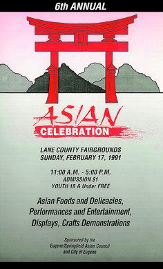 Oregon Asian Celebration poster circa 1991.