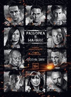 Download Film Showdown In Manila (2016) 720p WEB-DL Subtitle Indonesia