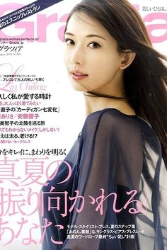 In Grazia Japan, Taiwanese model Lin Chi-ling details how she does it. | 11 Tips For Flawless Skin That These Asian Celebrities.