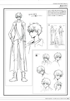 Code Geass Character Design by CLAMP !!! Click for full view! :D !!!