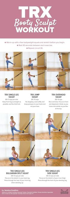 How-to-Intensify-Squats-with-TRX-info-1.jpg