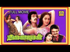 Nanaivugal | Super Hit Tamil Full Movie HD | Karthik,Radha Tamil Full Movie