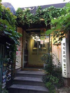 Osegyehyang (Vegetarian Food Options - Korean Cuisine)