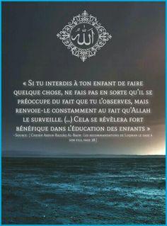 Saint Coran, Image Citation, Coran Islam, Islam Religion, Religious Education, Islamic Quotes, Ramadan, Quran, Muslim