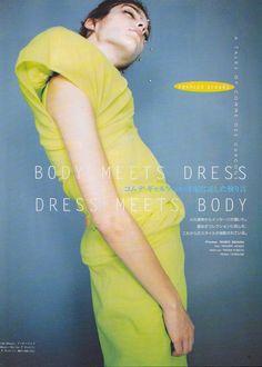 Comme des Garçons spring 1997: Dress Meets Body / Body Meets Dress