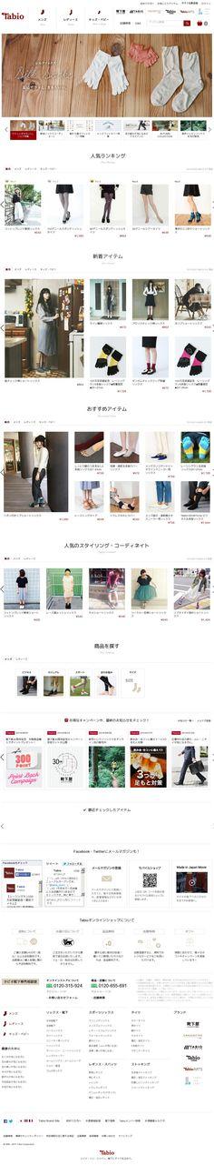 The website 'http://www.tabio.com/jp/' courtesy of @Pinstamatic (http://pinstamatic.com)