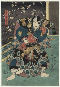 """Samurai 