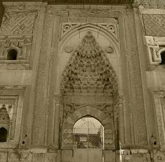 Konya Sahip Ata Cami Taç Kapısı