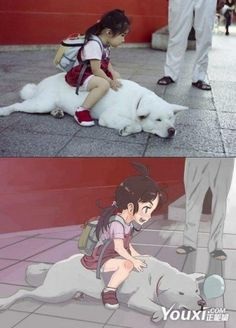 Turning Real People into Anime Art