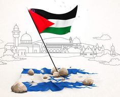 I Stand With Palestine   !!!!