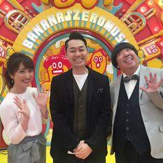 #川田裕美 #セント・フォース NHK『バナナ♪ゼロミュージック』 ✨😢😢 この後、10時25分から!!