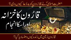 Qaroon Ka Khazana | Story Of Qaroon | Qaroon Ka Anjam | Qaroon Kon Tha | NetFacts Islamic, History, Youtube, History Books, Historia, Youtube Movies