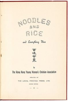 MILLER, Marian B. [editor]. Noodles and Rice and Everything Nice by the Hong Kong Young Women's Christian Association.  #asia #cuisine #cooking #recipes Hong Kong. Printed...