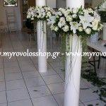 Myrovolos Shop Greek Wedding, Our Wedding, Church Wedding Decorations, Table Decorations, Orthodox Wedding, New Things To Try, Unique Weddings, Wedding Inspiration, Wedding Ideas
