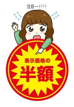 金子葵(Aoi Kaneko)illustration