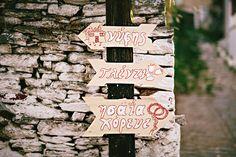 ρομαντικος γαμος στο πηλιο | ΑΡΕΤΗ & ΑΝΔΡΕΑΣ  See more on Love4Weddings  http://www.love4weddings.gr/romantic-wedding-pelion-photo-shoot-pahountis-photography/