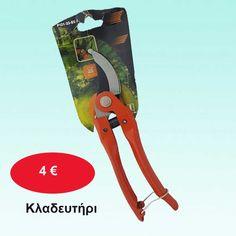 Κλαδευτήρι 4,00 € Tools, Instruments