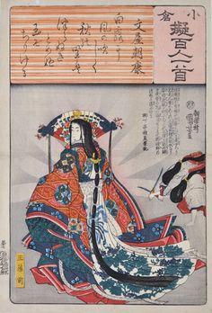 Kuniyoshi, A Comparison of the Ogura One Hundred Poets 37 - Tamamo no Mae-Kuniyoshi, A Comparison of the Ogura 100 Poets, Tamamo no Mae, Emp...