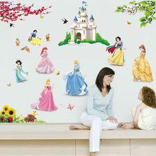Hot Kínál Princess falimatrica lány gyerekek gyerekek hálószoba lakberendezés…
