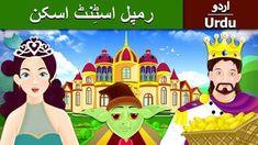 Rumpelstiltskin in Urdu - Urdu Story - Stories in Urdu - 4K UHD - Urdu Fairy Tales + @dailymotion