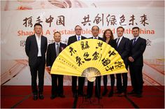 The Autodesk Cleantech Partner Program launched in China this week! Congratulations all!
