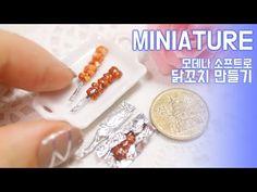 모데나 소프트로 미니어쳐 닭꼬치 만들기! Miniature * Chicken Skewers - YouTube