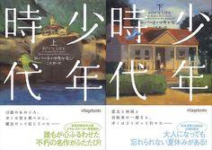 #illustration #illustrator #tatsurokiuchi #art #drawing #life #lifestyle #happy  #people #木内達朗 #イラスト #イラストレーション #oilpainting #oil #painting