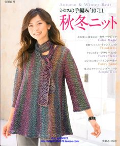 [Reserved] [Reserved] --- Japanese hand-knitted winter