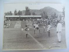 Qañew Stadium in Mekelle in 1963