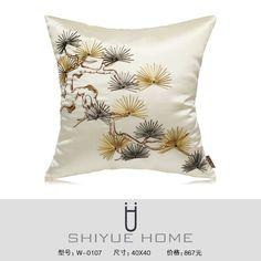 简约现代中式新中式样板房沙发靠包靠垫抱枕白色提花条纹方枕图片联系人张小姐QQ:2853529907