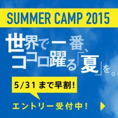 Web Banner, Banners, Chinese Posters, Japanese Graphic Design, Summer Design, Advertising Design, Banner Design, Design Inspiration, Typo