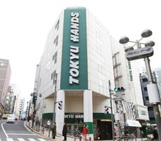 Tokyu Hands - one stop shopping creative life store.