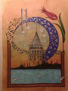 Arabic Design, Arabic Art, Istanbul, Iranian Art, Turkish Art, Islamic Art Calligraphy, Tile Art, Illuminated Manuscript, Art And Architecture
