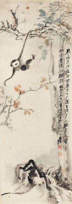 作為一枚略顯傲嬌的皇室後裔,加上傳奇的人生,「南張北溥」畫壇的盛名,我們總是會給溥儒增加各種理解:末代皇孫,俊逸空靈、超然世外,翩然如仙。 Chinese Brush, Chinese Art, Year Of The Monkey, Chinese Painting, Animal Paintings, Amazing Art, Vintage World Maps, Japan Painting, Hand Painted