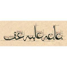 Karalama  #hat #hattat #hüsnihat #islamicart #art #arabiccalligraphy #islamicart #illumination #ottoman #calligraphy #celisülüs #calligrapher #tasarım #sülüs #kompozisyon #artwork