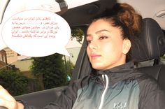 did you know Iranian's women have no rights to watch men's sport game.