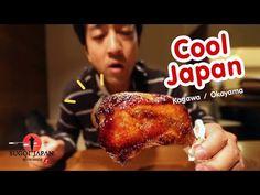 "SUGOI JAPAN - สุโก้ยเจแปน ตอนที่ 124 ""Cool Japan"" Ritsurin Garden (Kagawa/Okayama) - YouTube"