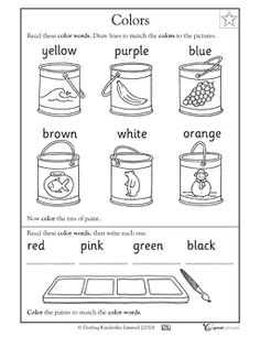 Colors----In this coloring worksheet, your students will get practice reading color words, matching each color word to the correct image, and, of course, coloring!