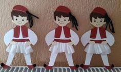 Αποτέλεσμα εικόνας για τσολιας μικρο πατρον Diy And Crafts, Crafts For Kids, Learn Greek, Greek Alphabet, 25 March, Ronald Mcdonald, Disney Characters, Fictional Characters, Disney Princess