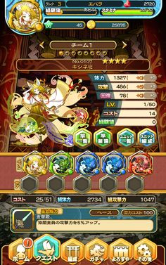 screenshot_2016-09-15-02-57-50 Game Interface, Interface Design, Final Fantasy Tactics, Play Casino Games, Game Ui Design, Mobile Web Design, Game Concept, Game Assets, Game App