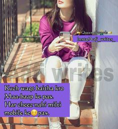 Right Parenting Quotes, My World, Qoutes, My Life, Parents, Angel, Personal Care, Writing, Words