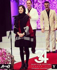 Love her congratulations to Parinaz Izadyar / @Regrann from @fajrfilmfest -  بهترین بازیگر نقش اول زن سی و چهارمین جشنواره فیلم فجر  تبریک به پریناز ایزدیار  عکس از یوسف عبدالرضایی  @parinazizadyar  @FajrFilmFest #Regrann