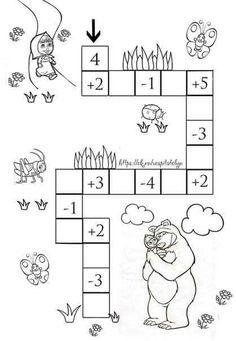 math activities preschool math kindergarten math elementary for kids 1st Grade Worksheets, Kindergarten Math Worksheets, Math Activities, Preschool Activities, Primary Teaching, Teaching Kids, Math Charts, Grande Section, School Subjects