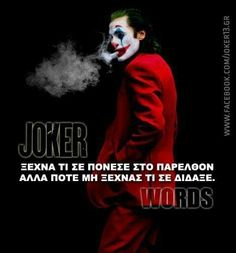 Joker, Words, Quotes, Movies, Movie Posters, Quotations, Films, Film Poster, The Joker