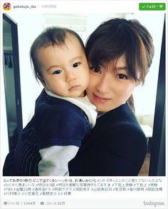 深田恭子、赤ちゃんとの可愛すぎる2ショットに反響「赤ちゃんに負けてない」 - グノシー